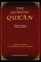 The Glorious Qur'an: English Translation