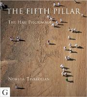 The Fifth Pillar: The Hajj Pilgrimage