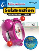 Speed and Accuracy: Subtraction