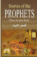 Stories of the Prophets: قصص الأنبياء...