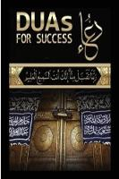 Duas for Success: 100+ Duas (Prayers...