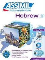 Hebrew with ease (superpack)