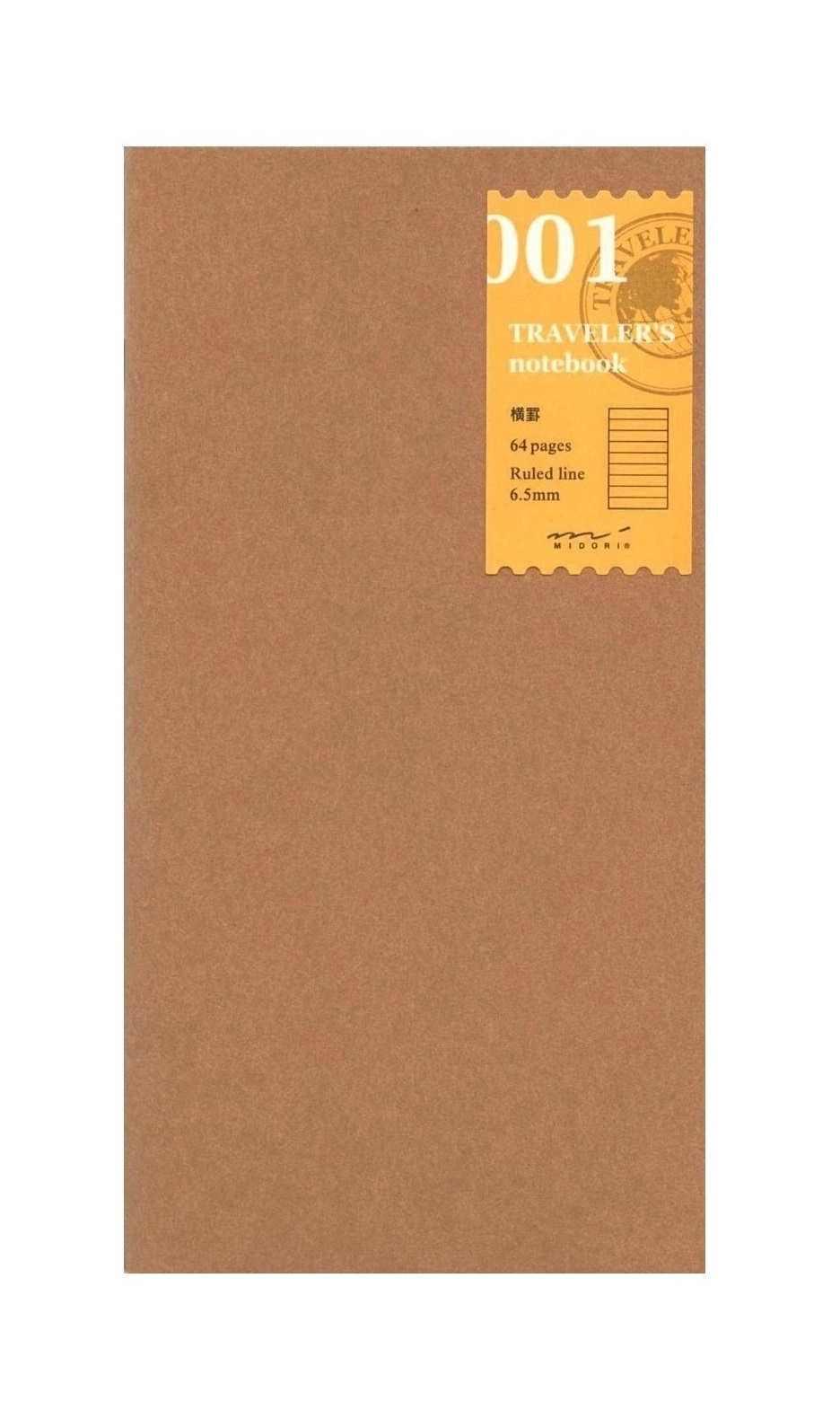 Traveler's Notebook Ruled Refill 001