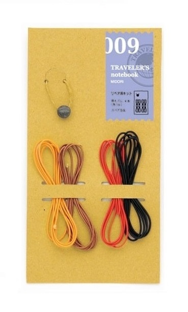 Traveler's Notebook Repair Kit Vol 2 009