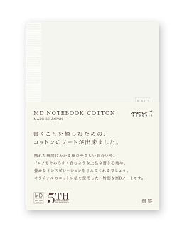 Md Small Cotton Notebook