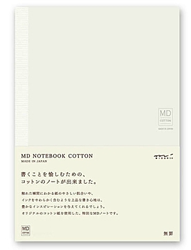 Md Medium Cotton Notebook