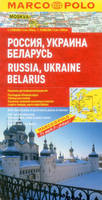 Russia, Ukraine, Belarus Marco Polo Map