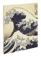 Large Blank Note Books: Hokusai