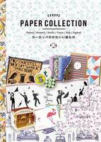 Europe Paper Collection: Beautiful...