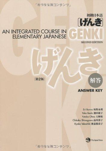Genki - Level 2 - answer keys for...