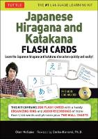 Japanese Hiragana & Katakana flash cards