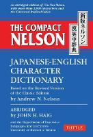The compact Nelson Japanese-English...