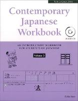 Contemporary Japanese - workbook 2