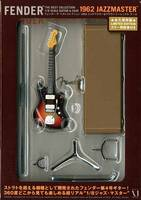 Fender: The Best Collection 1962...
