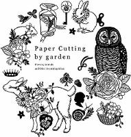 Paper Cutting by Garden