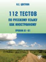112 Tests in Russian as a Foreign...