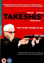 Takeshis - takeshi kitano - japan Dvd