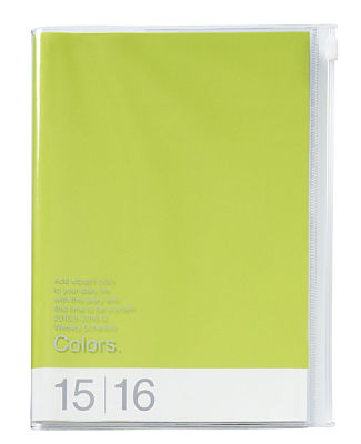 Green A5 Colors Weekly16 Month Diary...