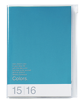 Turquoise A5 Colors Weekly 16 Month...