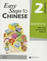 Easy steps to Chinese - Level 2 -...