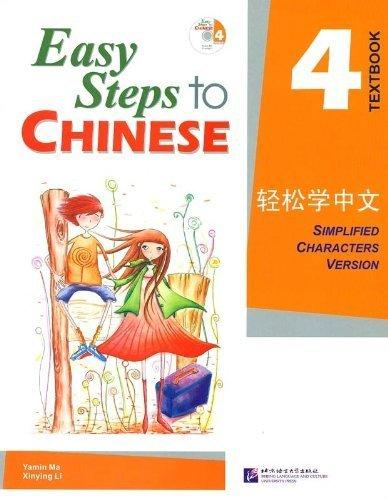 Easy steps to Chinese - Level 4 -...
