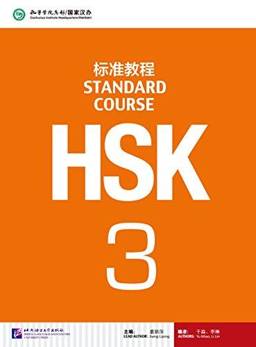 HSK standard course - Level 3 - Textbook & MP3 CD