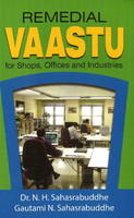 Remedial Vaastu for Shops, Offices &...