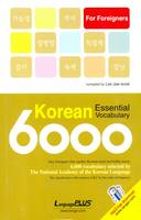 Korean Essential Vocabulary 6000 for Foreigners: Korean-English