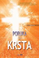 Poruka Sa Krsta: The Message of the...