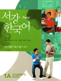 Sogang Korean - Level 1 - 1A textbook...