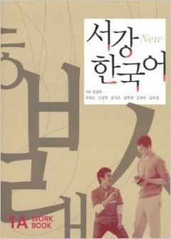 Sogang Korean - Level 1 - 1A workbook...
