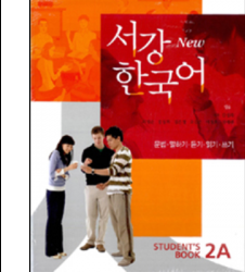 Sogang Korean - Level 2 - 2A textbook...