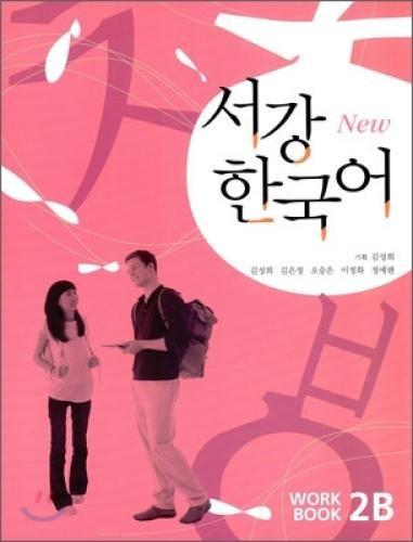 Sogang Korean - Level 2 - 2B workbook...
