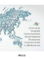 Achieving the Sustainable Development...
