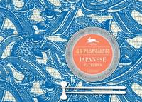 Japanese Patterns: Pepin Placemat Pad...