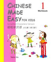 Chinese made easy for kids - Level 1 ...