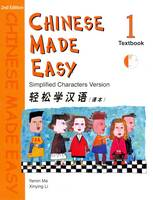 Chinese made easy: simplified character version - Level 1