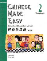 Chinese made easy: simplified character version - Level 2
