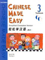 Chinese made easy: simplified...