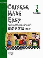 Chinese Made Easy: Traditional...