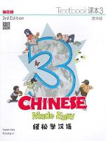 Chinese made easy: simplified character version - Level 3 - student's book