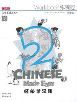 Chinese made easy: simplified character version - Level 2 - workbook
