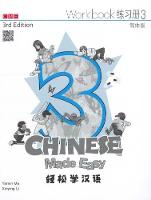 Chinese made easy: simplified character version - Level 3 - workbook