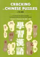 Cracking the Chinese Puzzles - Volume 1