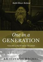 One in a Generation: Rabbi Eliezer...