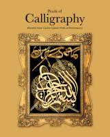 Pearls of Calligraphy: The Sacred Art...