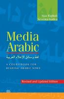 Media Arabic: a coursebook for ...