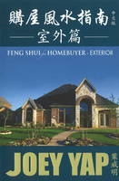Feng Shui for Homebuyers - Exterior:...