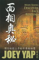 Mian Xiang - Discover Face Reading:...