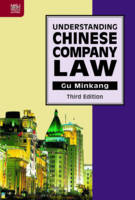 Understanding Chinese Company Law